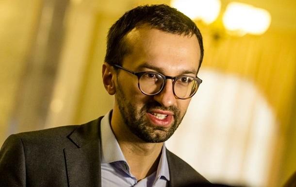 Коррупция нардепа Лещенко в НАЗК и сговор с судейской династией Карабань