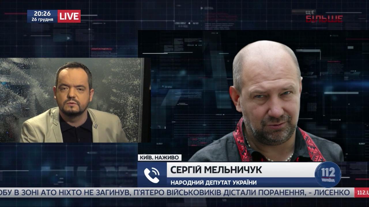 Семен Семенченко получил в бороду от первого комбата «Айдара» Мельничука прямо на Майдане