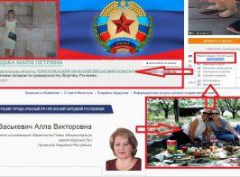 В тернопольский военкомат устроилась на работу племянница мера-террориста ЛНР