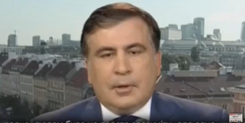 BBC: Саакашвили отбирал гражданство у политических оппонентов в Грузии