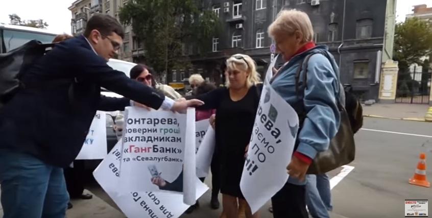 Журналист перекупил протестующих за Рабиновича