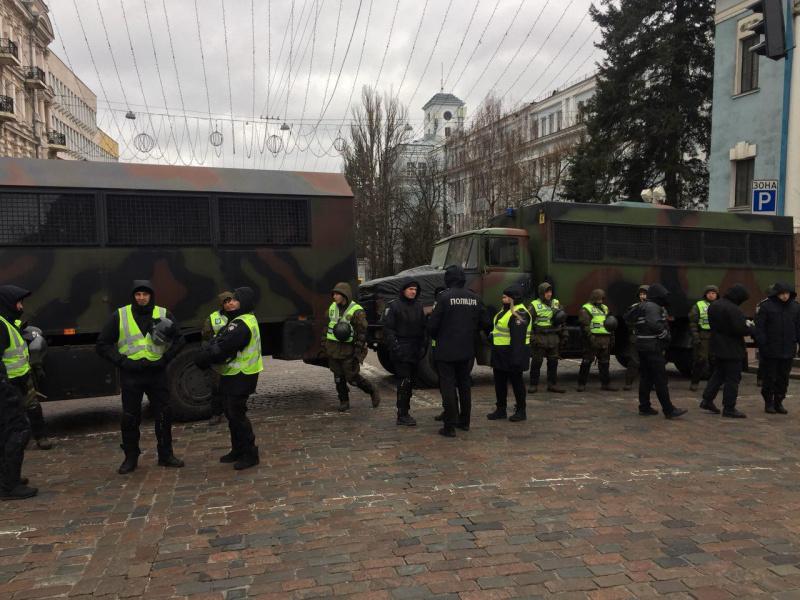 Центр столицы снова охватили протесты (Прямая трансляция)