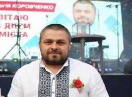 Как крымский сепаратист Коровченко вместе с супругой Молчановой грабят киевлян. Фильм расследование
