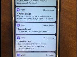 Экс-главному архитектору Киева Сергею Бабушкину угрожают рейдеры Молчанова и Коровченко