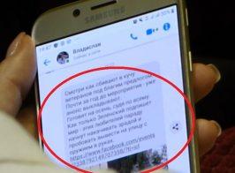 «Как только Зеленский подпишет мир…» — переписка нардепа Богуцкой от «Слуги Народа»(видео)