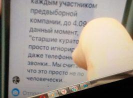 Блогер Филимоненко требует нардепа партии «За життя» рассчитаться с «кинутыми» агитаторами
