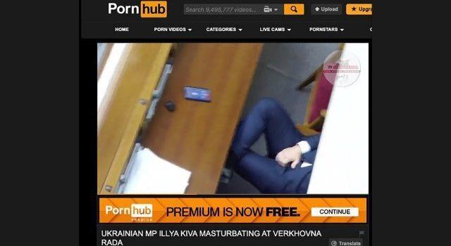 Украинский нардеп Илья Кива стал героем Pornhub