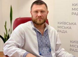 «Стан ЖКГ столиці показує рівень відповідальності наших громадян»  — Руслан Гончаров