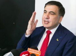 Грузия собирается отозвать посла из Украины из-за назначения Саакашвили