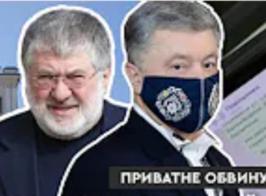 В сеть попала переписка Порошенко: детали «договорняка» о назначении главы Хмельницкого облсовета