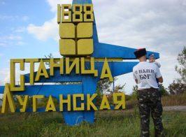 В сети появились фотографии разрушенной Станицы-Луганской