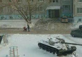 Украинская армия перешла в наступление