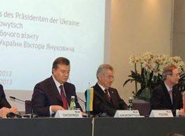 УП прикрывает схемы Януковича ?