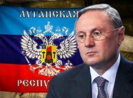 Донбасс наконец-то услышали! Ефремов — задержан