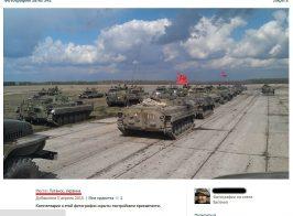 Чем вооружены бывшие «шахтеры» и «трактористы» Донбасса