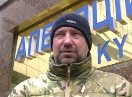 Прокуроры-беженцы из Донецка и Луганска судят добровольцев