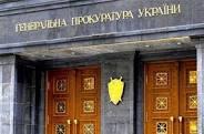 Готовится отставка В. Шокина с должности ген. прокурора