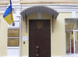 Война с системой: в Украине прокуратура и суд нелегитимны