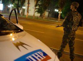 Полиция ЛНР объявила гетеросексуалов вне закона