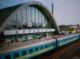 В ЛНР прекращаются пассажирские ж-д перевозки