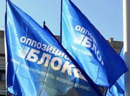 Нардеп Бахтеева в 2008 поддержала независимость Южной Осетии, в 2015 — ЛНР и ДНР