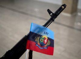 ЛНР вводит «визовый» режим с Украиной