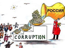 За сколько будут продавать Донбасс на следующей неделе?