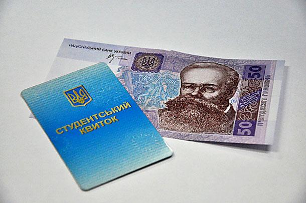 stipendya-v-2016-roc-v-ukrayin-rozmr-dlya-studentv-asprantv-sirt-malozabezpechenih_731