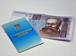 Яценюк придумал на ком ещё можно сэкономить. Студентов могут лишить стипендии ?