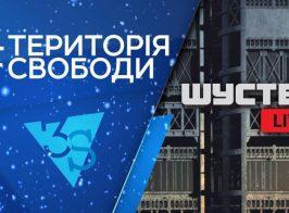 Станет ли уход Шустера с телеэкранов потерей для украинцев ? Опрос