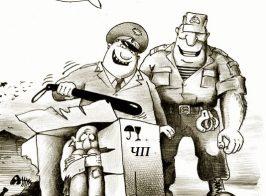 Запорожские силовики отказались признавать государство Украина