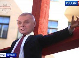 Приключение «распятого мальчика». Боевик ДНР рассказал о появлении распятого ребёнка в Горловке