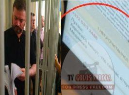 Журналисты не дали провести тайное судебное заседание над «отцом ЛНР» В. Медяником