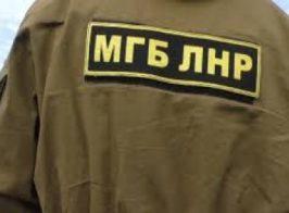 МГБ ЛНР отжимает недвижимость под видом борьбы с сектами. Видео