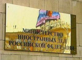 Сайт главы ЛНР обслуживает чиновник МИД РФ Будников Михаил