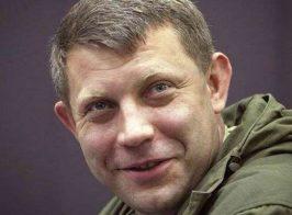 Захарченко: «Когда я стреляю по Артемовску — я стреляю в свой дом»
