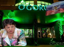 Цветущий бизнес сепаратистов в центре Киева. Депутат ЛНР открыла элитный ресторан