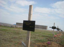 Ребёнок-убийца: в Луганске была обнаружена могила 15-ти летней девочки снайпера ЛНР