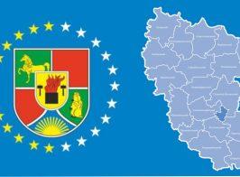 Як відбувається реформа децентралізації на Луганщині