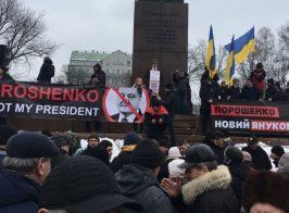 Протесты в центре Киева. Перекрыты 3 станции метро (прямая трансляция)