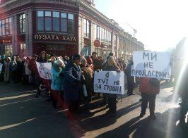 Митингующих против проплаченных митингов «кинули на деньги»