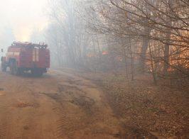 Руслан Гончаров звернувся до громадськості у звя'зку з високим ризиком пожеж