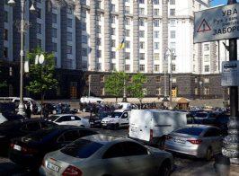 Киевские предприниматели протестуют против карантина