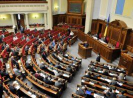 Рада соберется на внеочередное заседание 30 марта, чтобы осудить действия активистов возле ОП